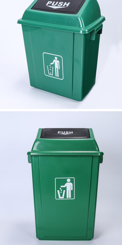 Red 40L 58L Square Plastic Dustbin Sanitary 8L 20L Garbage