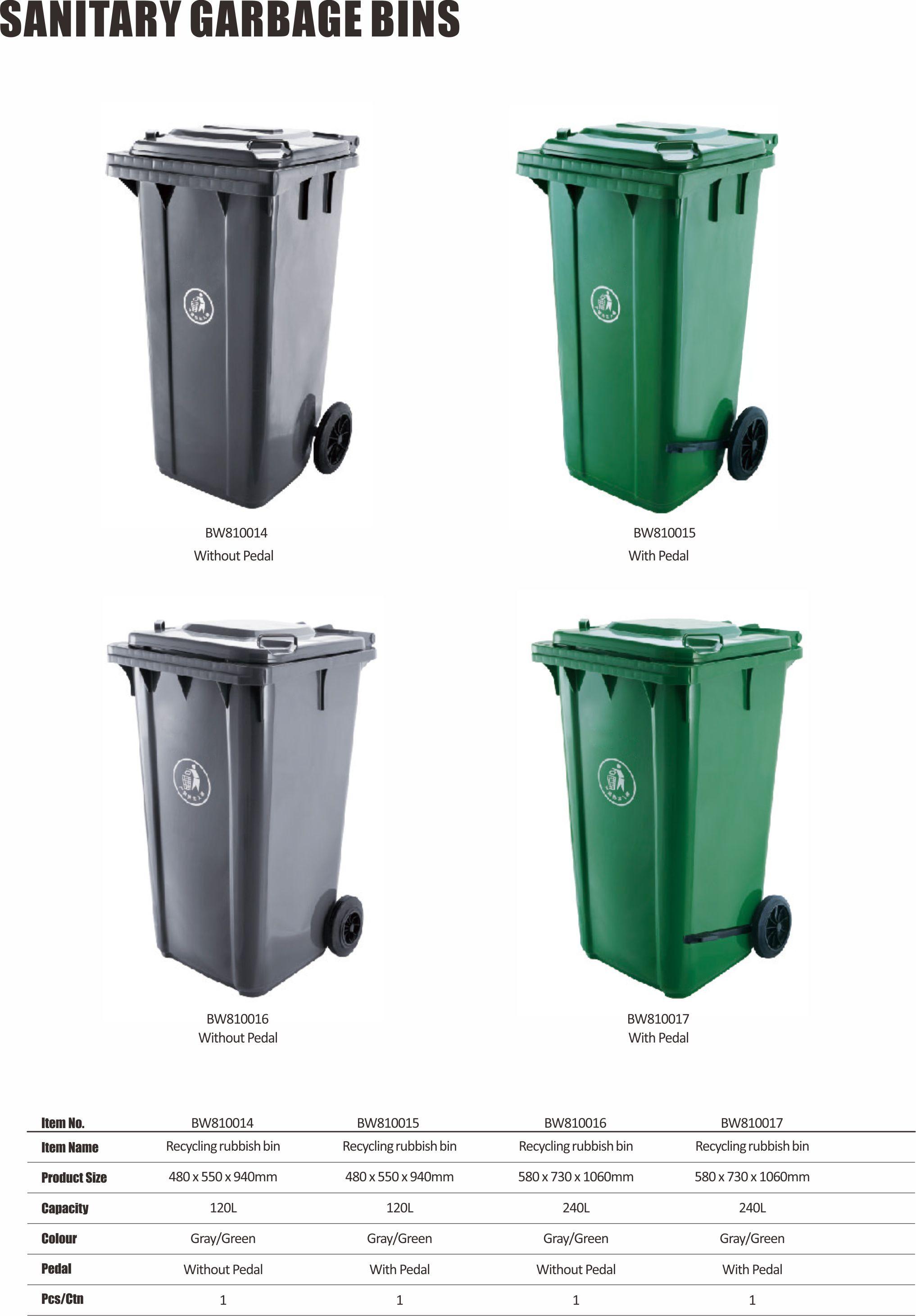 40L 60L HDPE Indoor Outdoor Plastic Garbage Bin With Lids